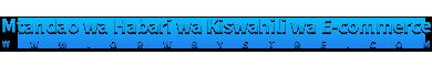 Mtandao wa Habari wa Kiswahili wa E-commerce